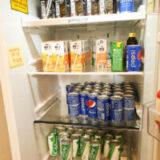 2021년 1월 냉장고 공개합니다.